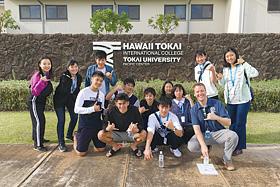修学旅行訪問地:ハワイ