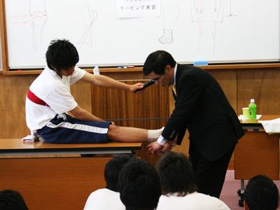 ④日体大テーピングの授業(21.6)