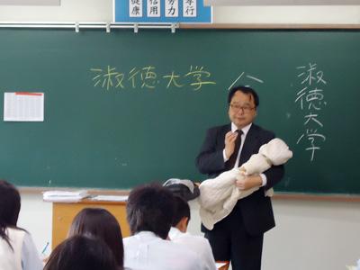 ⑥淑徳大学さん幼児教育の授業(22.6)