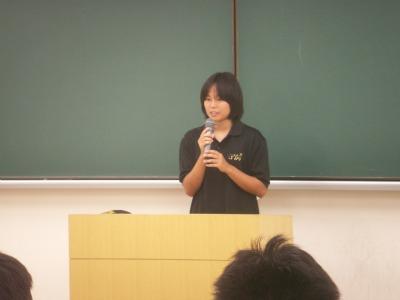 卒業生永島さん