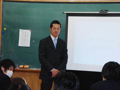 ⑯小学校教諭
