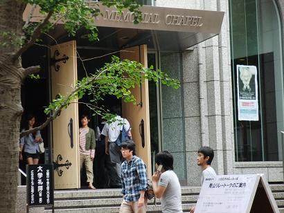 青山学院大学見学3
