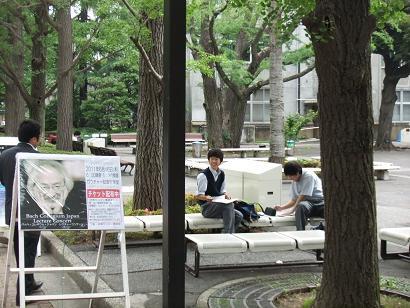 青山学院大学見学5