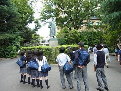 早稲田大学見学1