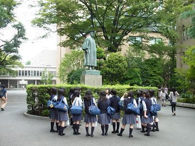 早稲田大学見学8