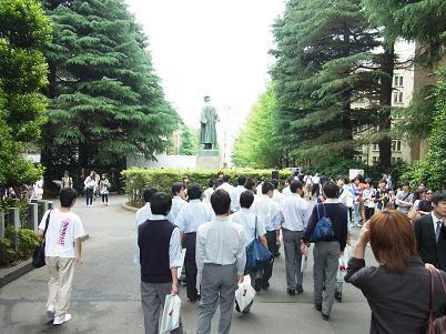 早稲田大学見学11