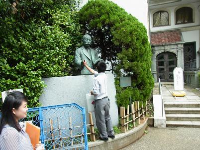 早稲田大学見学15
