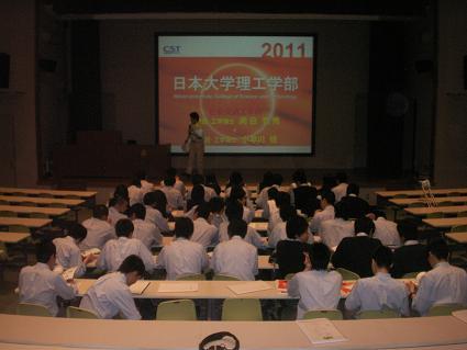 日本大学理工学部見学1