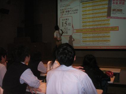 日本大学理工学部見学2