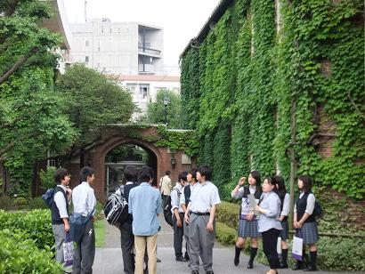 立教大学3