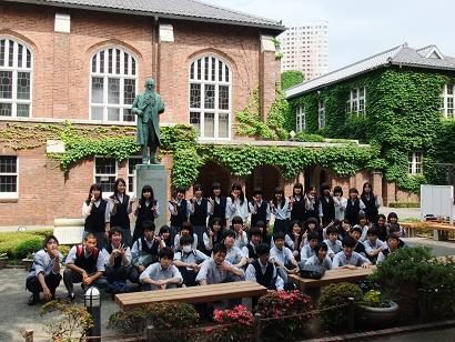 立教大学6